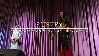 Ajyal Al Falah Poetry by Reem and Al-Jouri
