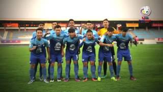 VTR - เปิดตัวทีมชิงชนะเลิศ ชลบุรี เอฟซี  รุ่นอายุ 19 ปี