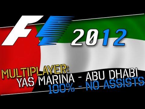 F1 2012 Multiplayer: Abu Dhabi 100%