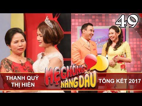 MẸ CHỒNG - NÀNG DÂU | Tập 49 UNCUT | Thanh Quý - Lưu Thị Hiền | TỔNG KẾT NĂM 2017 | 170218 💛