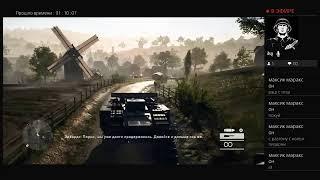 ИЩЕМ СВЕЧКИ#Battlefield 1#2