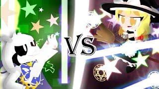 �������� ���� Asriel Dreemurr Vs Marisa Kirisame - (Undertale Vs Touhou) Animation ������