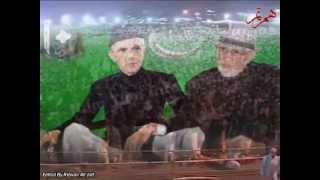 Dr. Muhammed Tahir ul Qadri.23 December 2012 Minar e Pakistan New Song