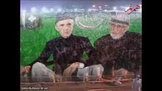 Dr. Muhammed Tahir ul Qadri.23 December 2012 Minar e Pakistan New Song