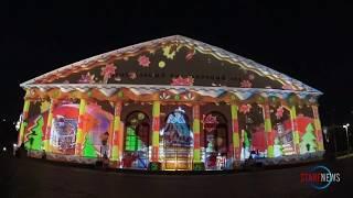 Световое шоу на Манеже 18.09.2018