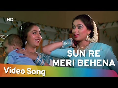 Sun Ri Meri Behna - Padmini Kolhapure - Jaya Prada - Swarag Se Sunder - Best Hindi Fun Songs