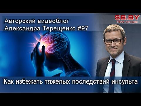 Причины, признаки и симптомы нарушения мозгового