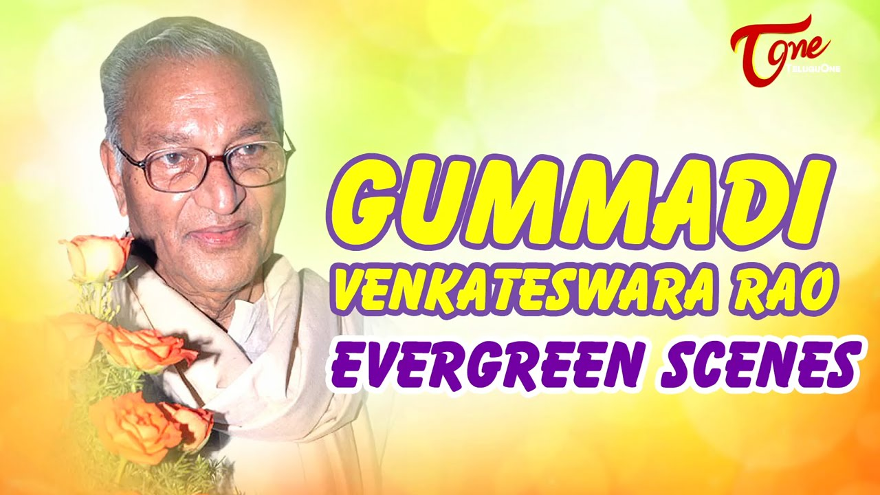gummadi venkateswara rao interviewgummadi venkateswara rao son, gummadi venkateswara rao daughters, gummadi venkateswara rao biography, gummadi venkateswara rao interview, gummadi venkateswara rao death photos, gummadi venkateswara rao death, gummadi venkateswara rao photos, gummadi venkateswara rao wikipedia, gummadi venkateswara rao age, gummadi venkateswara rao caste, gummadi venkateswara rao movies
