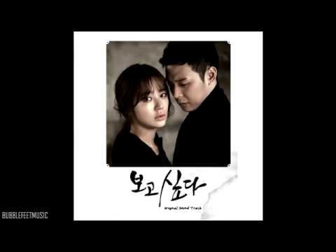 I miss you Ost -기다림 (Waiting) (instrumental)