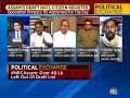 Political Exchange - Over 40 Lk People Left Out Of #NRCAssam Draft List - Part 2