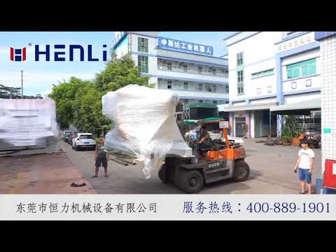 NCHL 20190801 3in1 straightening roll feeder shipping to Congo customer