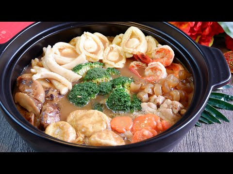 Simplified Pen Cai Recipe! Fortune Abalone Pot 财神鲍鱼锅 Chinese New Year (Reunion Dinner) 简易盆菜