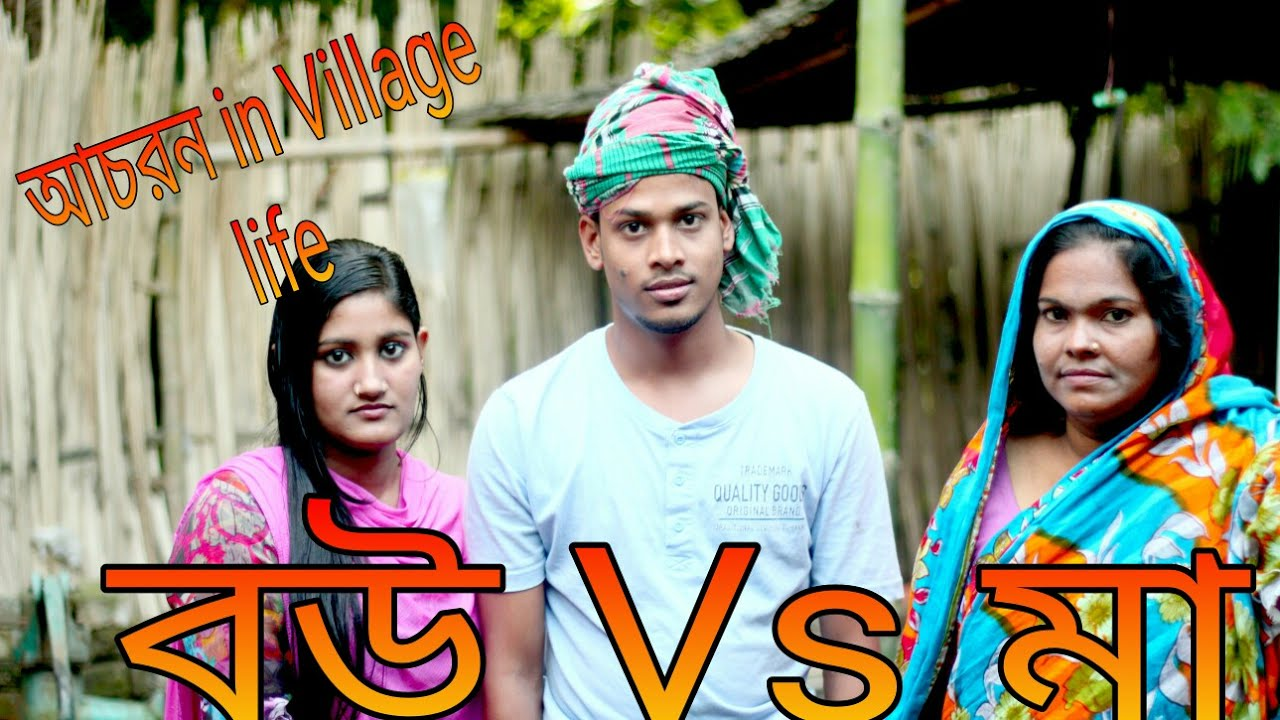 Dhaka sex video — pic 1