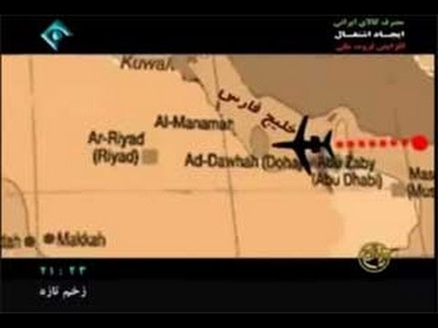 Documentary of Iranian TV about Persian Gulf in occasion of Persian Gulf day