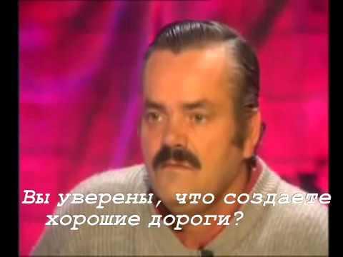 Правда найдена! Трасса Нефтекамск-Дюртюли