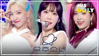 WJSN Special ★Since 'MO MO MO' to 'BUTTERFLY'★ (1h Stage Compilation)