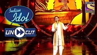 An Unmissable Performance By Danish On 'Jay Jay Kaara' | Indian Idol Season 12 | Uncut