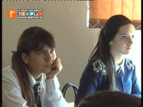 Служащие Администрации Хасавюрта посещают открытые уроки в школах города