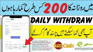 New earning site payment proof | Earn money online in pakistan |Earn money easypaisa jazz cash