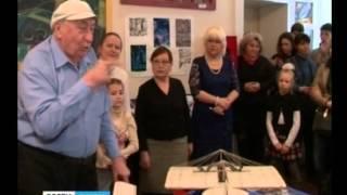 Открылась выставка к Юбилею Юрия Гагарина