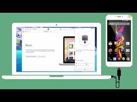How to Transfer ARCHOS 59 Titanium Music to iTunes Library on PC?