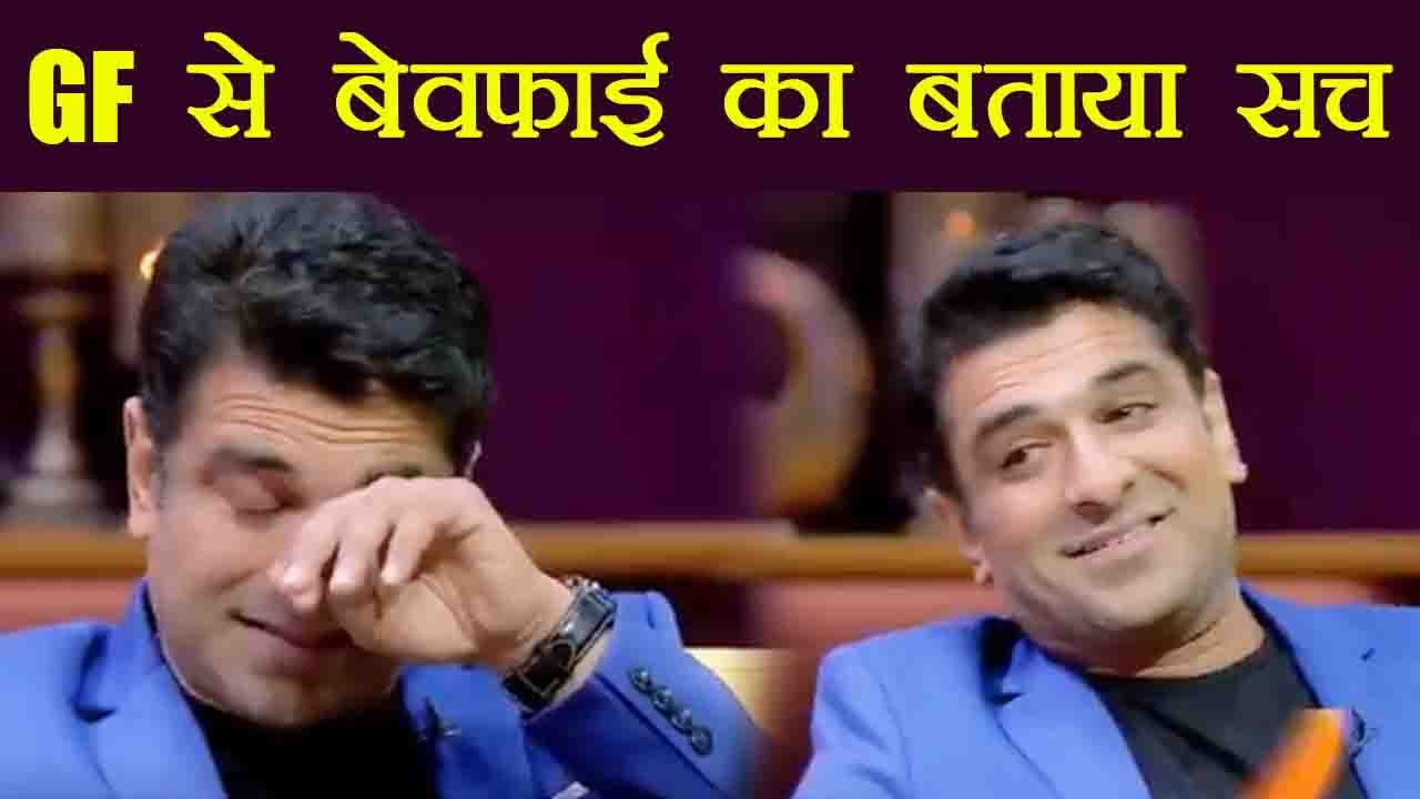 Eijaz Khan CRIES while talking about cheating on her GF। FilmiBeat