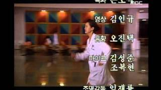 [한국 최초 메디컬드라…