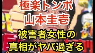 【引用元記事】 http://goosle.xyz/000-100/ 【関連動画】 ・【因縁】復...