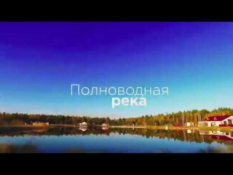 Travel to North Kazakhstan
