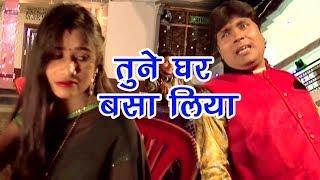 "तुने घर बसा लिया - Dharmendra Mishra ""Shital"" - Tune Ghar Basa Liya - Bhojpuri Sad Songs"