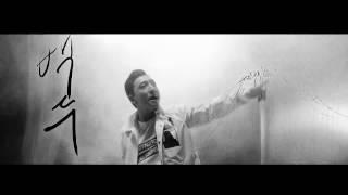 """FLOWSIK (플로우식) """"DAE 1"""" (Feat. Daegunz) Full MV"""
