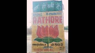 Bhabhi matke mat cobara ma