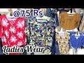 Branded Ladies Western wear from Manufacturer | Manish Market, Wholesale tops | Girls clothes