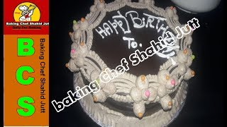 Double Chocolate Cake (Baking Chef Shahid Jutt)
