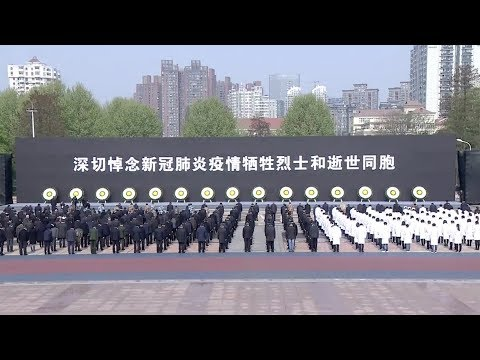 China mourns COVID-19 martyrs
