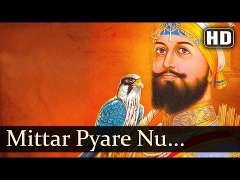 Mittar Pyare Nu - Gurmat Sangeet Karaoke