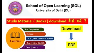 SOL DU , Study Material,  ( Books ) download कैसे करें ?