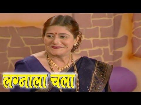 Janardan Lavangare, Jayant Sawarkar - Lagnala Chala Comedy Scene 1/17