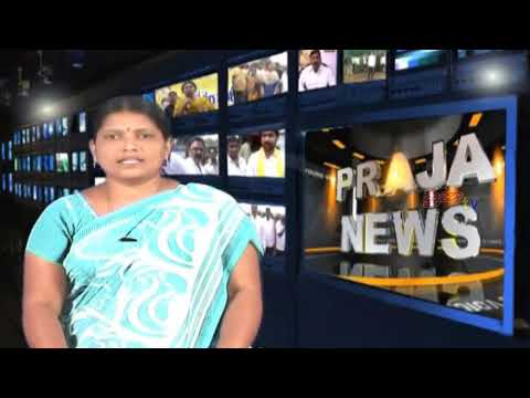 Praja Cable TV// News Bulletin // February 27th// 2018