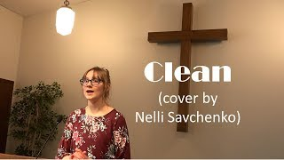 Clean (cover by Nelli Savchenko) - Savchenko family