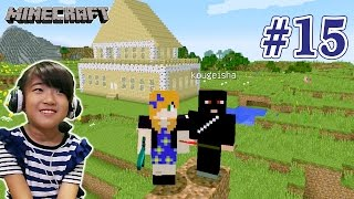 #15【かんなハウス】かんなマインクラフト(Minecraft) Playing video