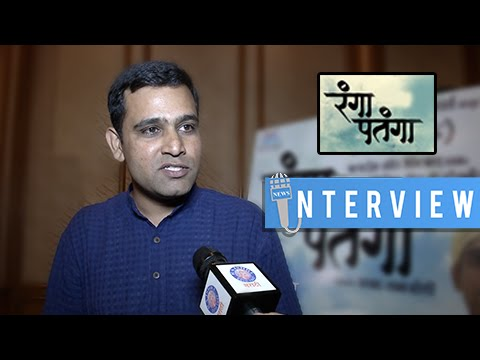 Director Prasad Namjoshi On Rangaa...