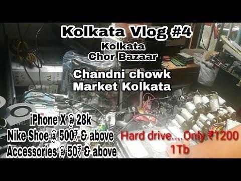 Kolkata Chor Bazaar Chandni Chowk Market || Kolkata Vlog #4 Cheapest Electronic Market In Kolkata