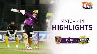 Match 14, Kerala Knights vs Punjabi Legends, T10 League Season 2