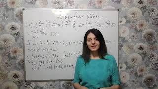 Первый урок по подготовке к ЕГЭ по математике ( базовый уровень)! Часть 1!