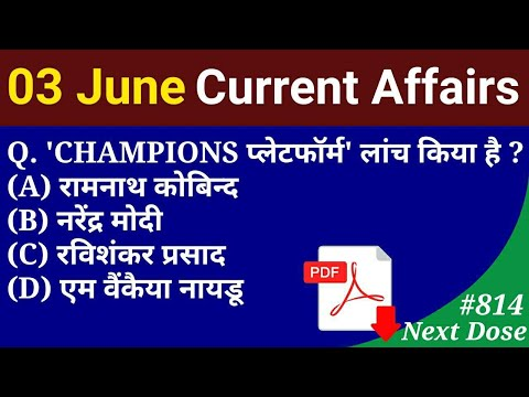Next Dose #814 | 3 June 2020 Current Affairs | Current Affairs In Hindi | Daily Current Affairs