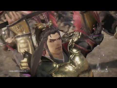 Dynasty Warriors 9 - Lu Bu Moveset Showcase