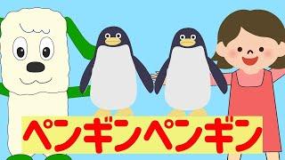 今回は、NHK Eテレ いないいないばあっ! の「 ペンギンペンギン」を作ってみました!ぱぱぴぴぷぷペンギン 「いないいないばあっ!」の人気曲で...