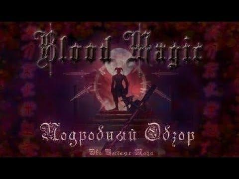 Electroblob s | More Than 100 Magical Spells!! • Electroblob's