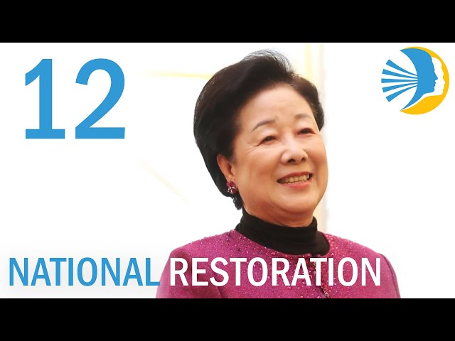 National Restoration - Episode 12 - Distribution of Sovereignty through a Federal System
